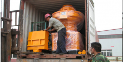 """Peru container dispatching"