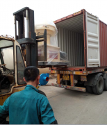 """India container dispatching"